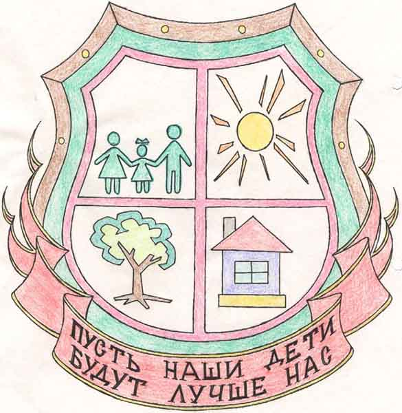 Картинка своего герба